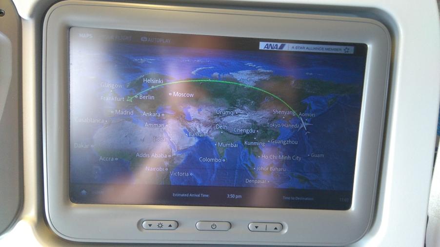 meine Flugroute geht über Russland