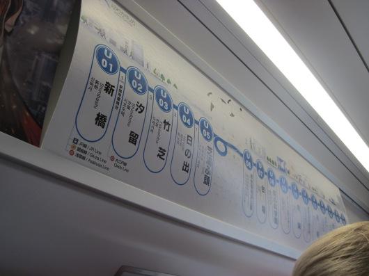 Yurikamome Line... bei dem Kreis in der Mitte handelt es sich um den Weg, den wir über das Meer zurücklegen