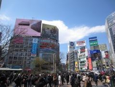 Shibuya - das Einkaufsviertel