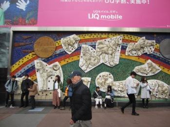 Auf der Wand des Bahnhofs Shibuya