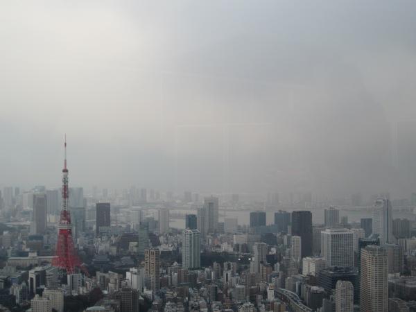 Tokyo Tower in der Dämmerung...