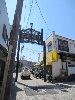 Willkommen in Kamakura
