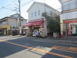 viele, süße kleine Läden gibt es in Kamakura